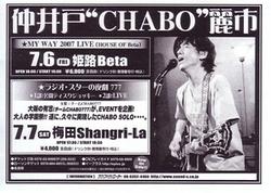 Chaboflier20070706