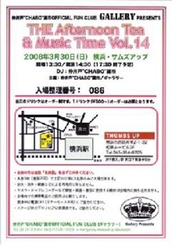 Chaboticket20080330