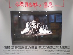 20100516_1025