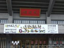 20120502_1341a
