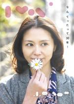 Koizumikyokokyon30