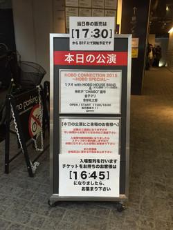 20150405_1650b