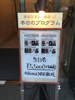 20160827_1623a