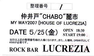 Chaboticket20070525